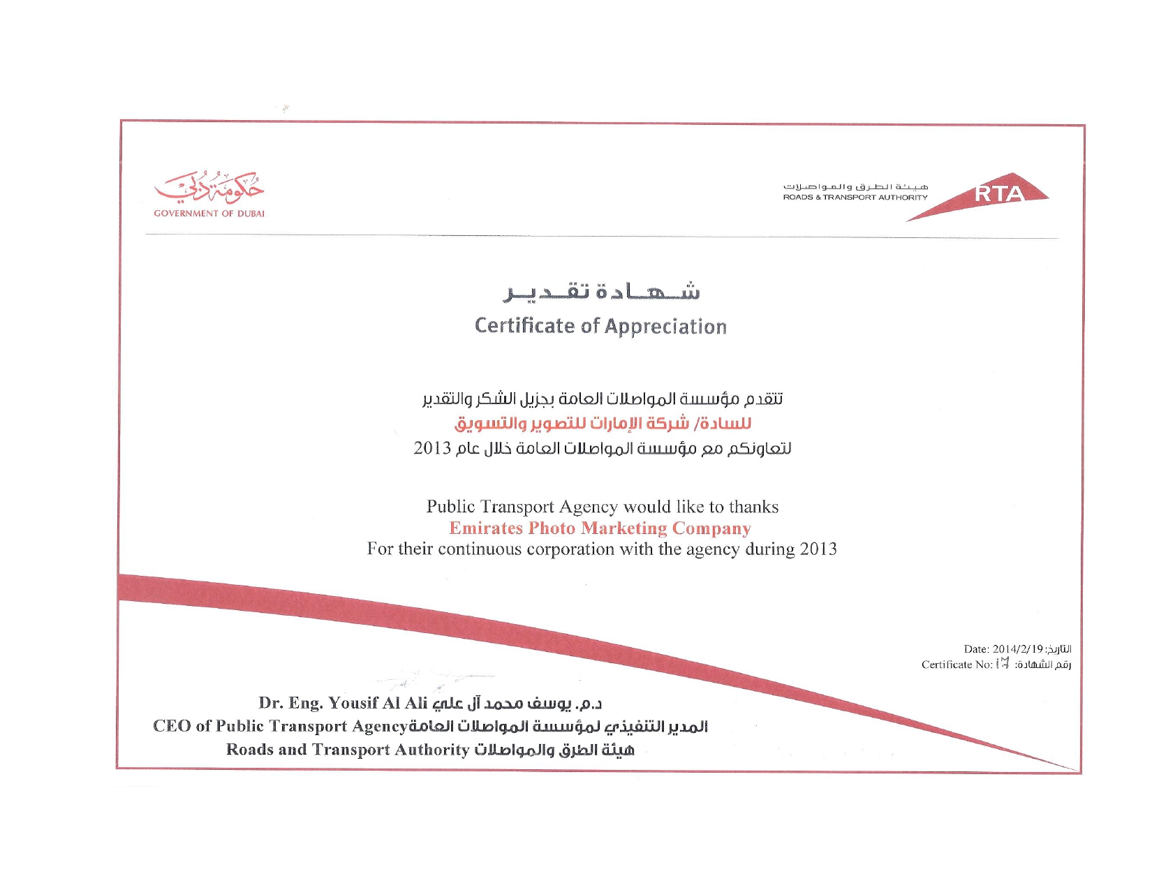 RTA Certificate 2013_page-0001
